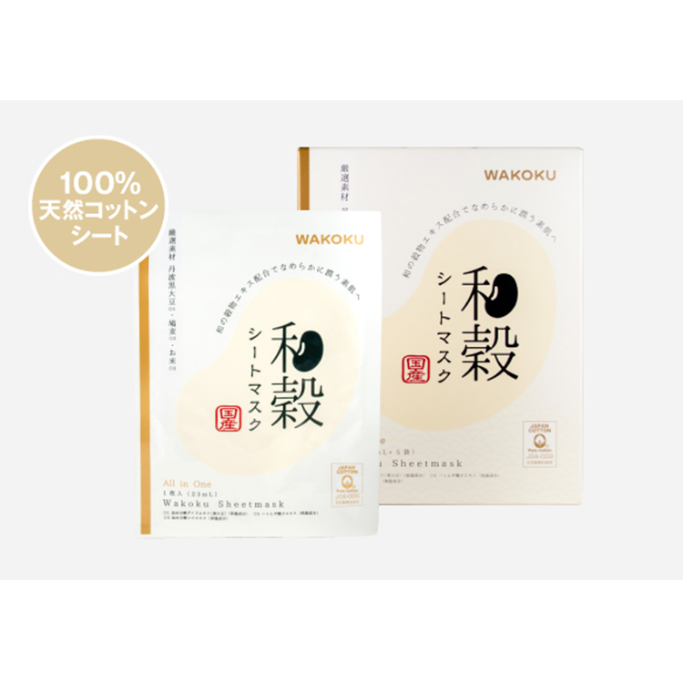 Paraben-Free nourishing private label facial sheet mask for sensitive skin