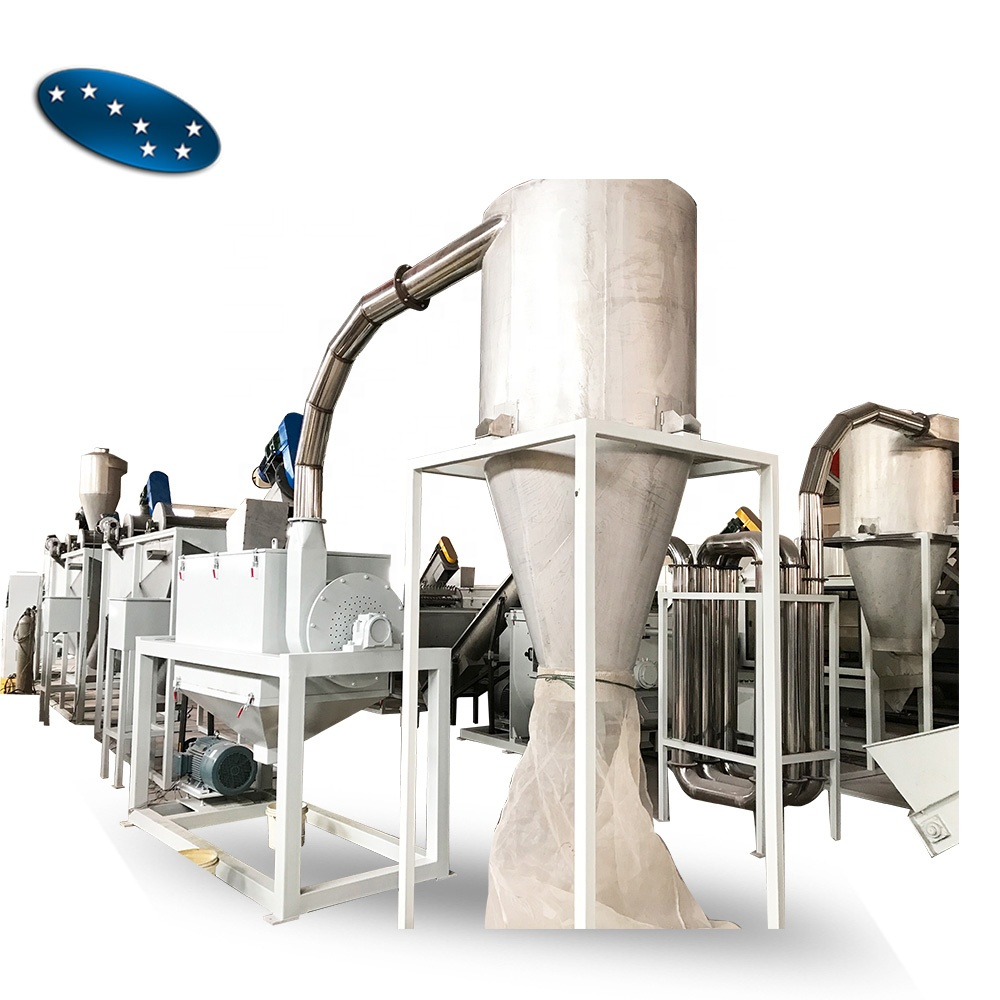 industrial pet bottle washing recycling machine for recycle pet flake