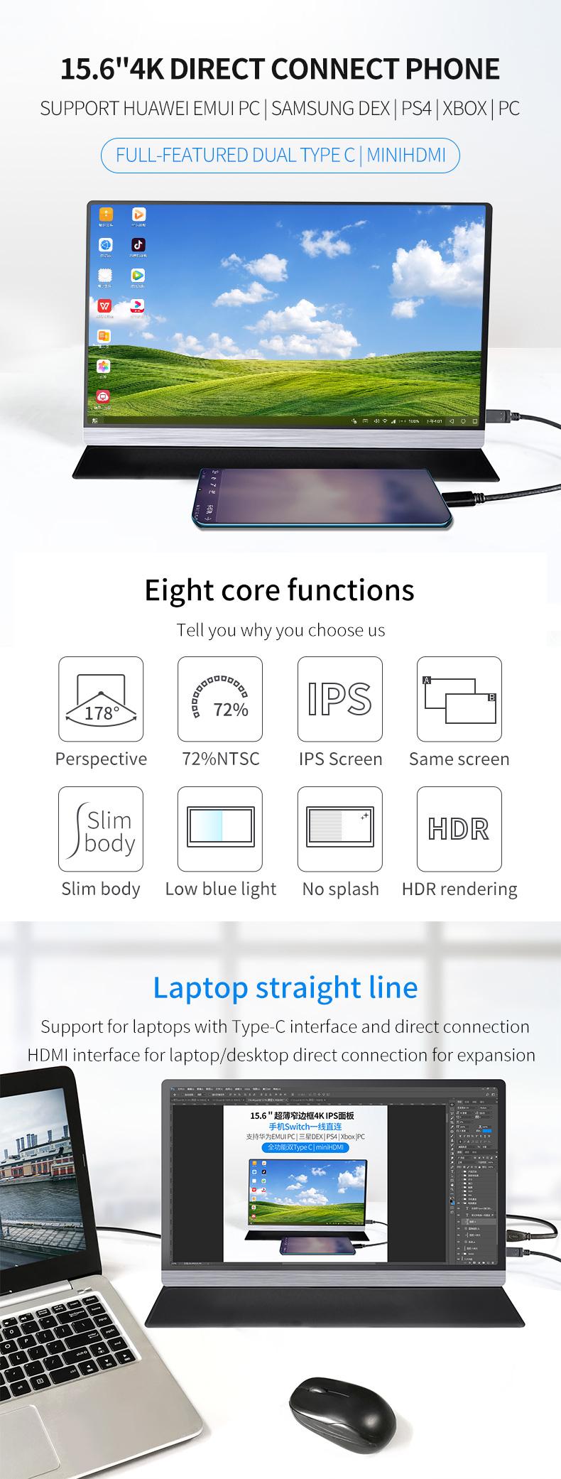 شنتشن مصنع نوع-C شاشة كمبيوتر محمول 4K 15.6 بوصة شاشة لاب توب LCD الألعاب ل PS4 Xbox ماك بوك سامسونج