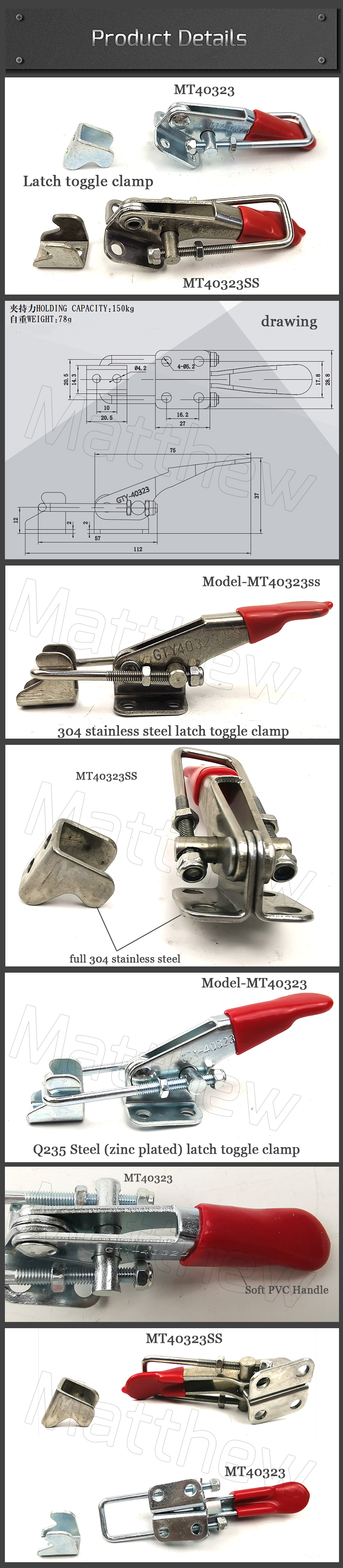 Latch Toggle Clamp U-Bolt Adjustable for quick Locking