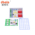 Electronic kit chip circuits building block toys