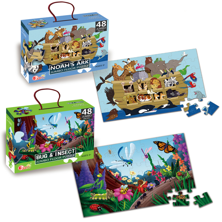 48 Jumbo Potongan Jigsaw Puzzle Mainan untuk Anak-anak Teka-teki Kertas Mainan Set