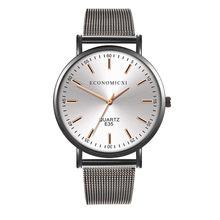 Мужские кварцевые наручные часы повседневные и бизнес-серии наручные часы с ремешком-сеткой подарки relogio masculino curren часы мужские часы(Китай)