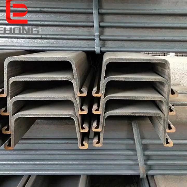 الصين ورقة تتراكم السعر المنخفض عالية الجودة U نوع المدرفلة على الساخن الباردة شكلت لوح فولاذي كومة السعر