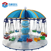 /product-detail/outdoor-children-gourd-flying-chair-flying-chair-amusement-rides-fairground-swing-flying-chair-cheap-price-62248039693.html