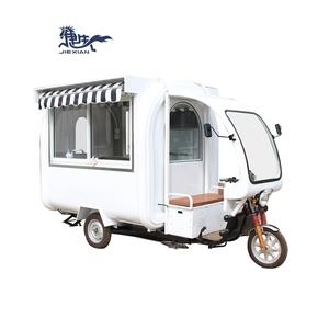 JX-FR220GH Hot sale Mobile multifunctional Street food Snack car / fast food van / electric food truck