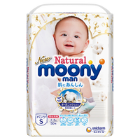 Japanese additive free baby pant disposable diaper for wholesale