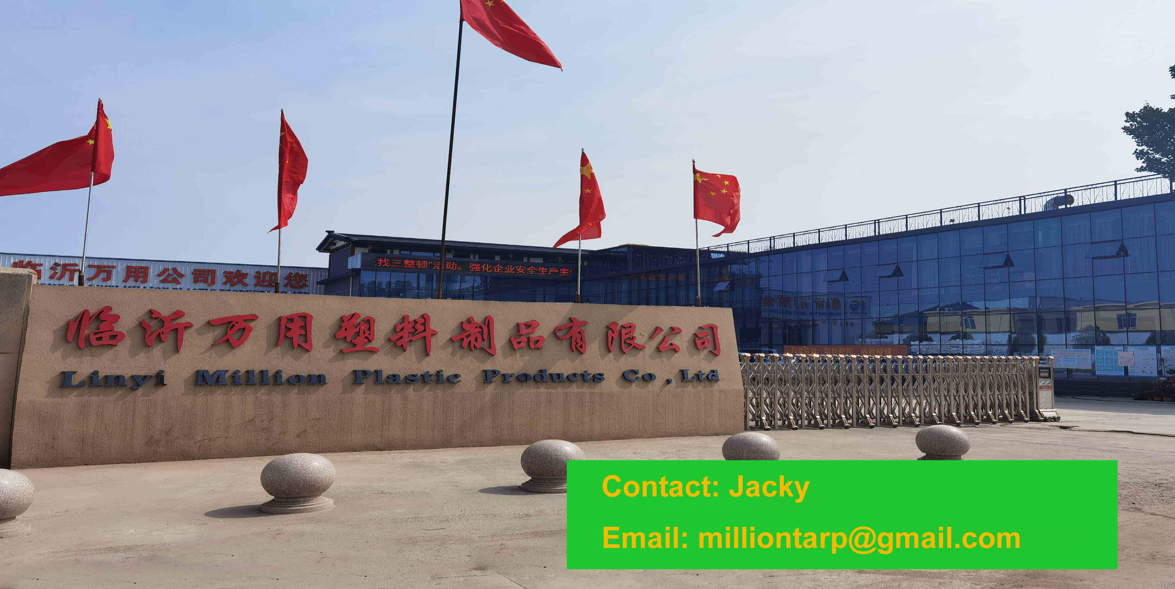 6*8m China PE Tarpaulin Factory With Manufacturer Price