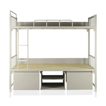 Army Military Commercial Surplus Metal Bunk Beds With 2 Lockers Drawers