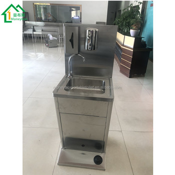 Commercial Portable Stainless Steel Washing Basin Stainless Steel Wash Basin Stand Pedestal Wash Basin For Restaurant