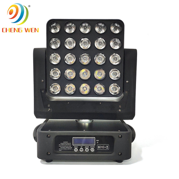 Effect 25PCS LED Moving Matrix Limitless Stage Light