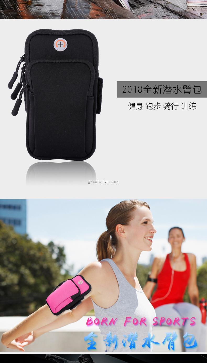 Fabriek goedkope prijs arm tas Vrouwen tassen Fietsen Gemaakt In China Lage