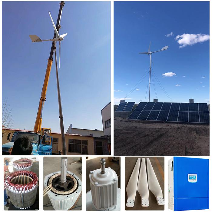 5KW Wind Solar Hybrid System 2KW wind turbine + 3KW solar system