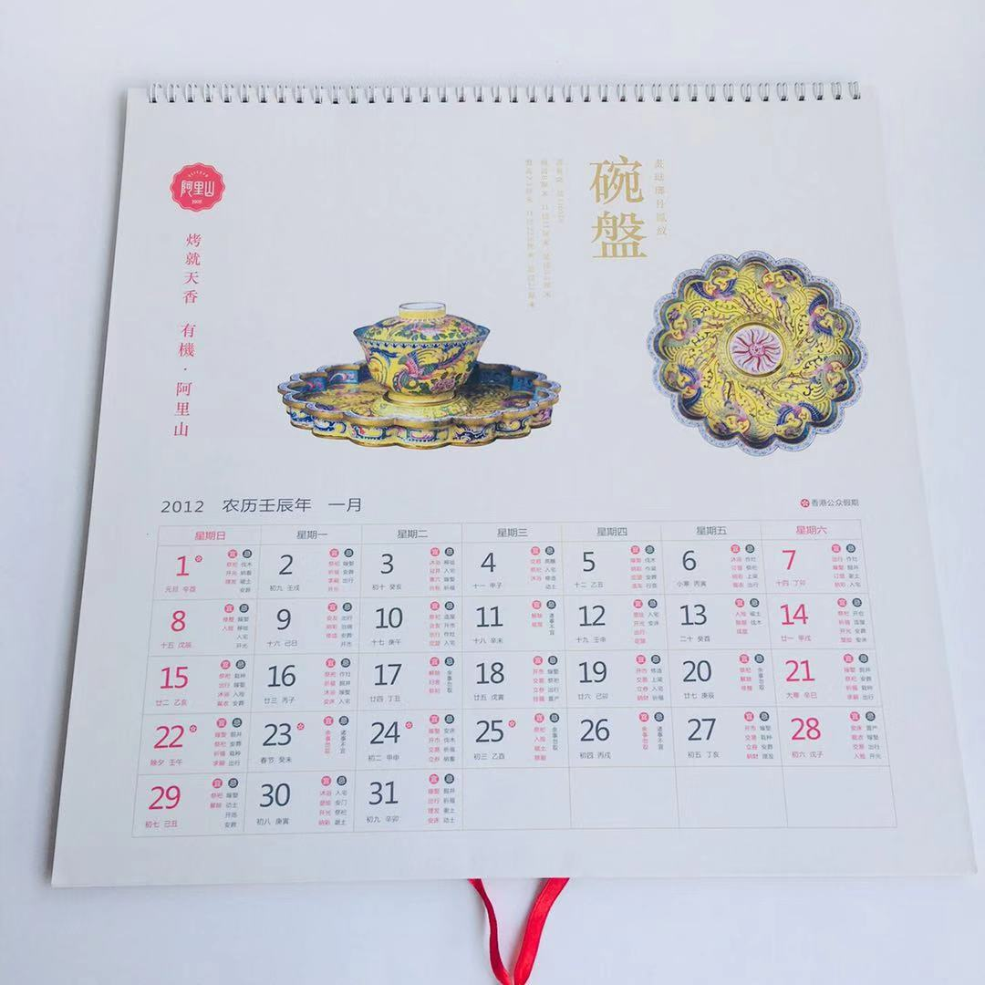 2020 High Quality Wall Calendar Printing Wholesale China Manufacturer Hanging Wall Calendar