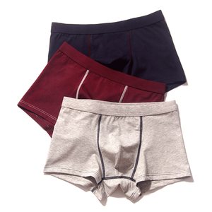 High Quality Elastic Band Brief Shorts Solid Color Customized Simple Soft Cotton Man Underwear