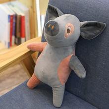 Плюшевые спальные животные среднего размера, детские плюшевые животные на день рождения, мягкие игрушки, KK60MR(Китай)