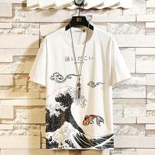 Мужская хлопковая футболка в стиле хип-хоп, летняя повседневная футболка с круглым вырезом, большие размеры 5XL(Китай)