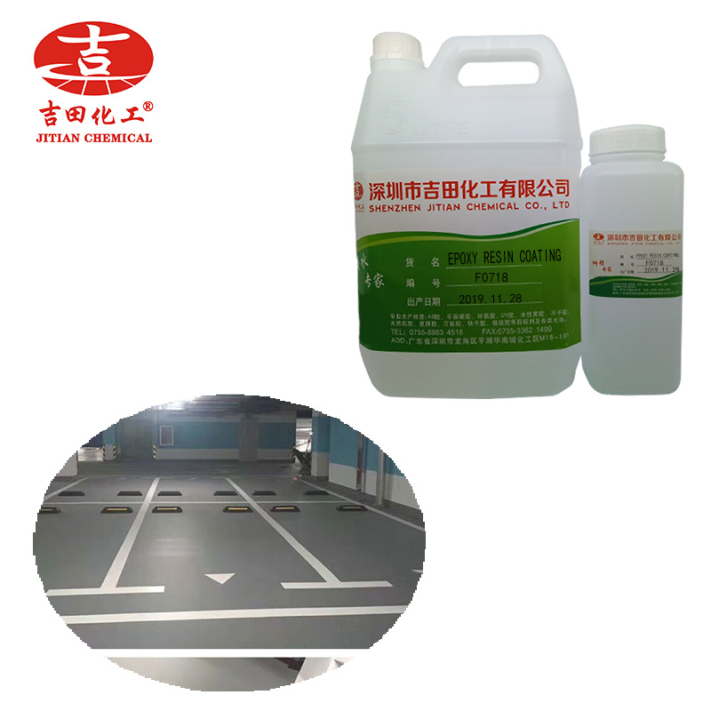appliance bush liquid epoxy resin 3d paint floor building <strong>coating</strong> epoxy floor <strong>coating</strong>