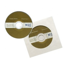 8cm mini dvd replikation 1.4gb