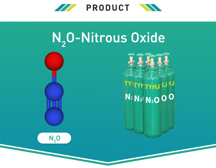 High Quality N2O lachgas n2o nitrous oxide laughing gas medical grade nitrous oxide