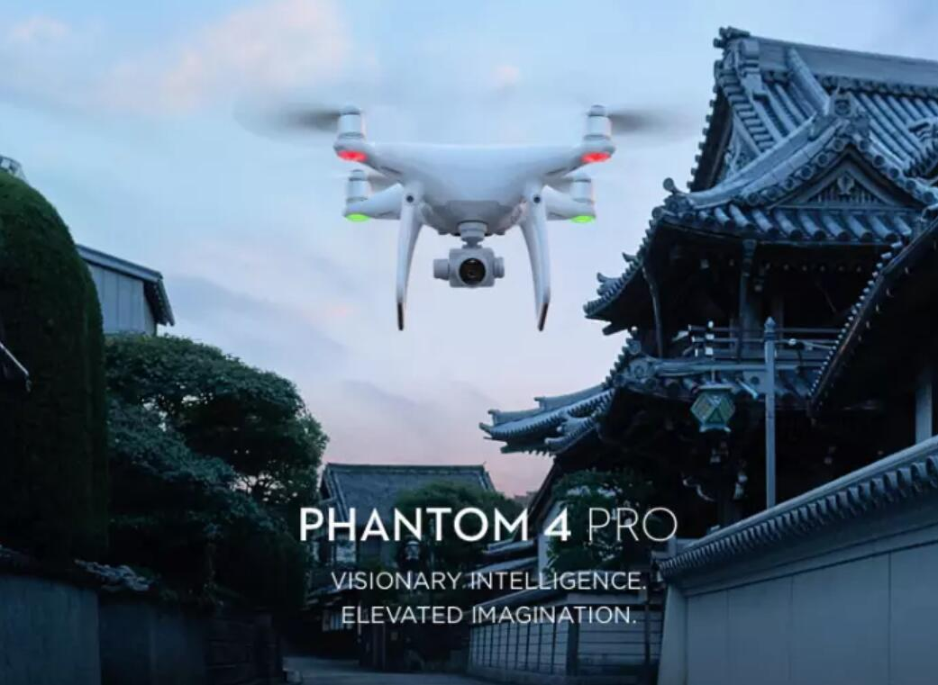 DJI Phantom 4 pro Quadcopter Drone 4k 12 Megapixel HD Camera With 5.5inch 1080P Screen With Case