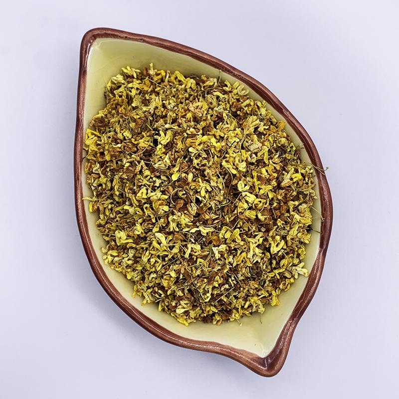 0194 Gui Hua 100% natural dried Health Benefits Dried Sweet Osmanthus bud - 4uTea | 4uTea.com