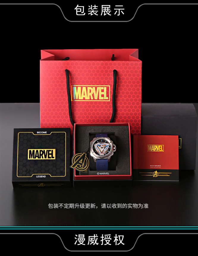 USA Marvel Characters Licensed Brand Gold Japan VD53 Quartz Movement Iron-man Watches Men Wrist