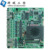 D38SL 3855U Firewall Application 6 LAN Motherboard with POE