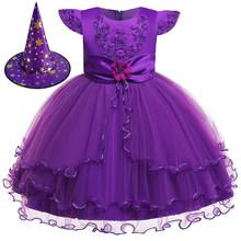 Платье для маленьких девочек вечерние платья для девочек на свадьбу, для детей возрастом от 1 года до 8 лет элегантное платье-пачка принцессы...(Китай)