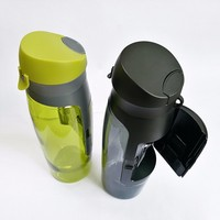 2020 Amazon Hot Selling Gym Sports water bottle 26oz Plastic Water Bottle