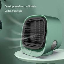 Мини портативный кондиционер, светильник, кондиционер, увлажнитель, очиститель, USB, настольный, воздушный охладитель, вентилятор с баком для...(Китай)