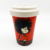 Made from sustainable and biodegradable natural bamboo fiber Eco Bamboo Fibre reusable coffee cups