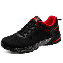 Best Quality Cheap Non Slip Athletic Sport Men Basketball Shoes For Adult