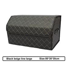 Новая сумка для хранения в багажник автомобиля коробка-органайзер в автомобиль с крышкой портативный ящик для хранения многоцелевой склад...(Китай)