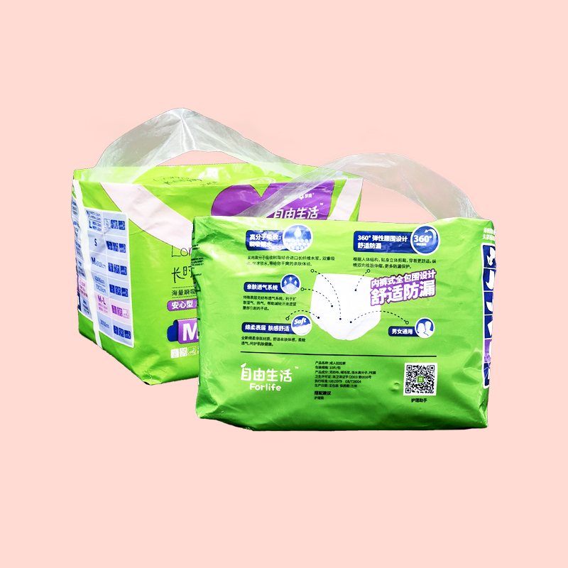 factory wholesale absorption diapers adult pants