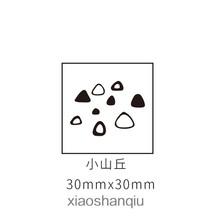 JIANWU 1 шт. лесная тема винтажная печать Diy деревянные и резиновые штампы печать для скрапбукинга фотоальбом журнал поставок(Китай)