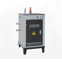 Full automatic industrial small powered electric steam generator for sale