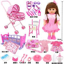 43 см говорящая и мигающая умная кукла набор девочка одевается игра игрушка детская игрушка негабаритных один набор(Китай)