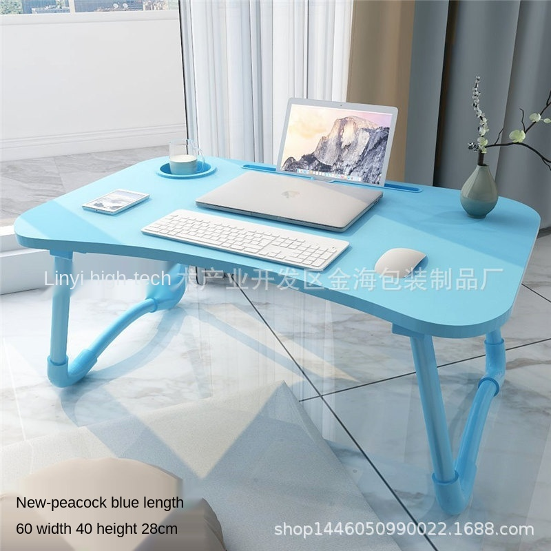 AliGan office laptop stand furniture multi color ergonomic folding portable study laptop desk bed table with slot