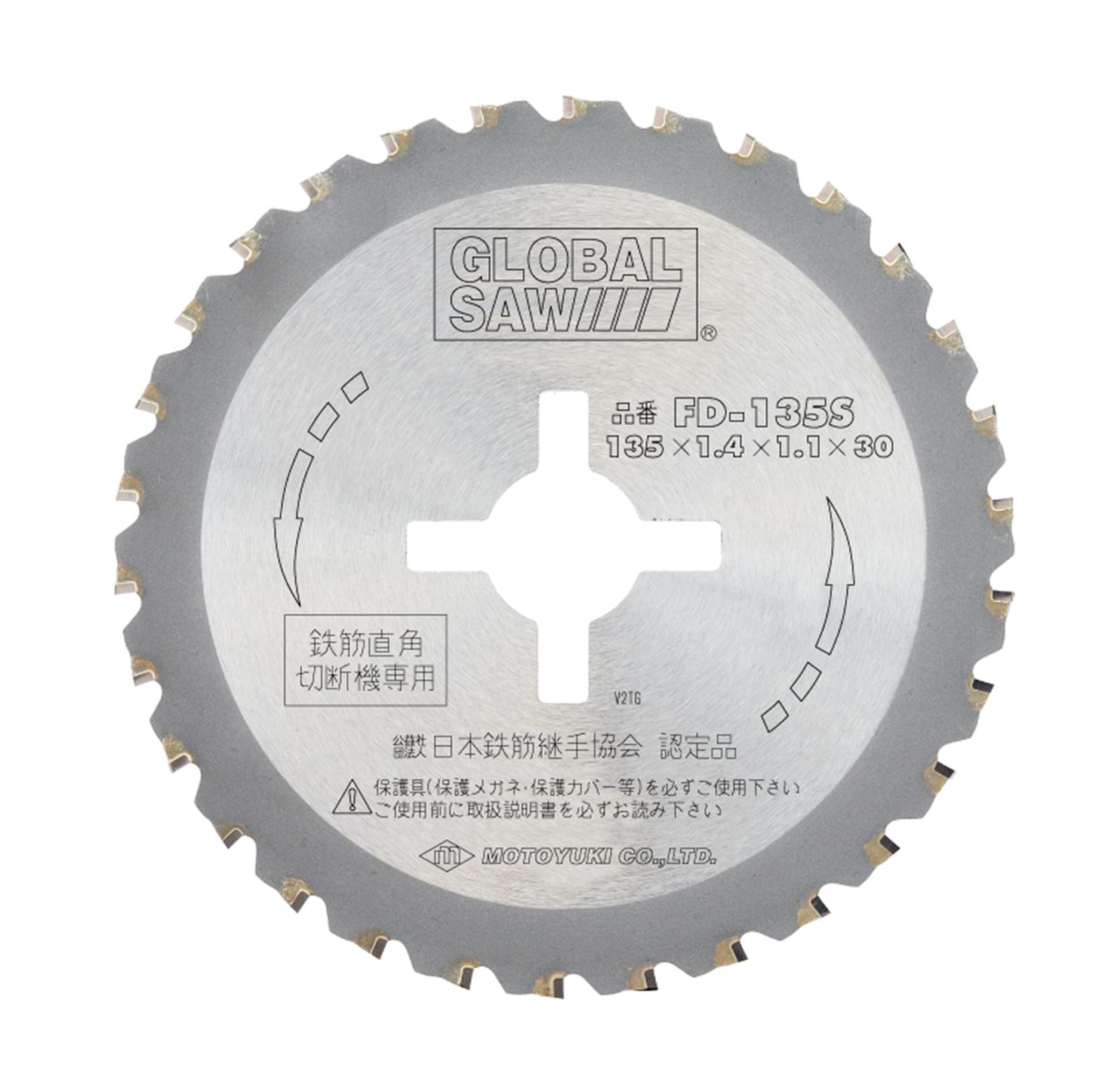 Wholesale rebar cutting insert circular saw blade