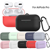 Cheap Price Wireless Earphones Accessories Silicone Charging Protective Case For AirPods Pro Case Cover For AirPods 3 Case