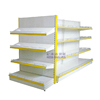 /product-detail/retail-store-shelf-supermarket-equipment-shelves-1261869947.html