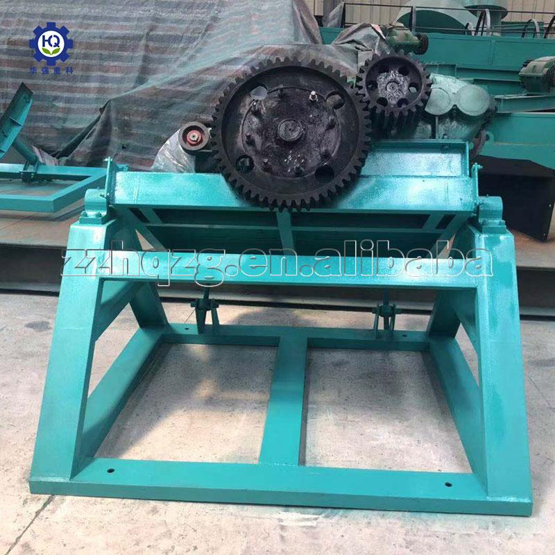 Disc Granulator for Fertilizer Production ----- HuaQiang