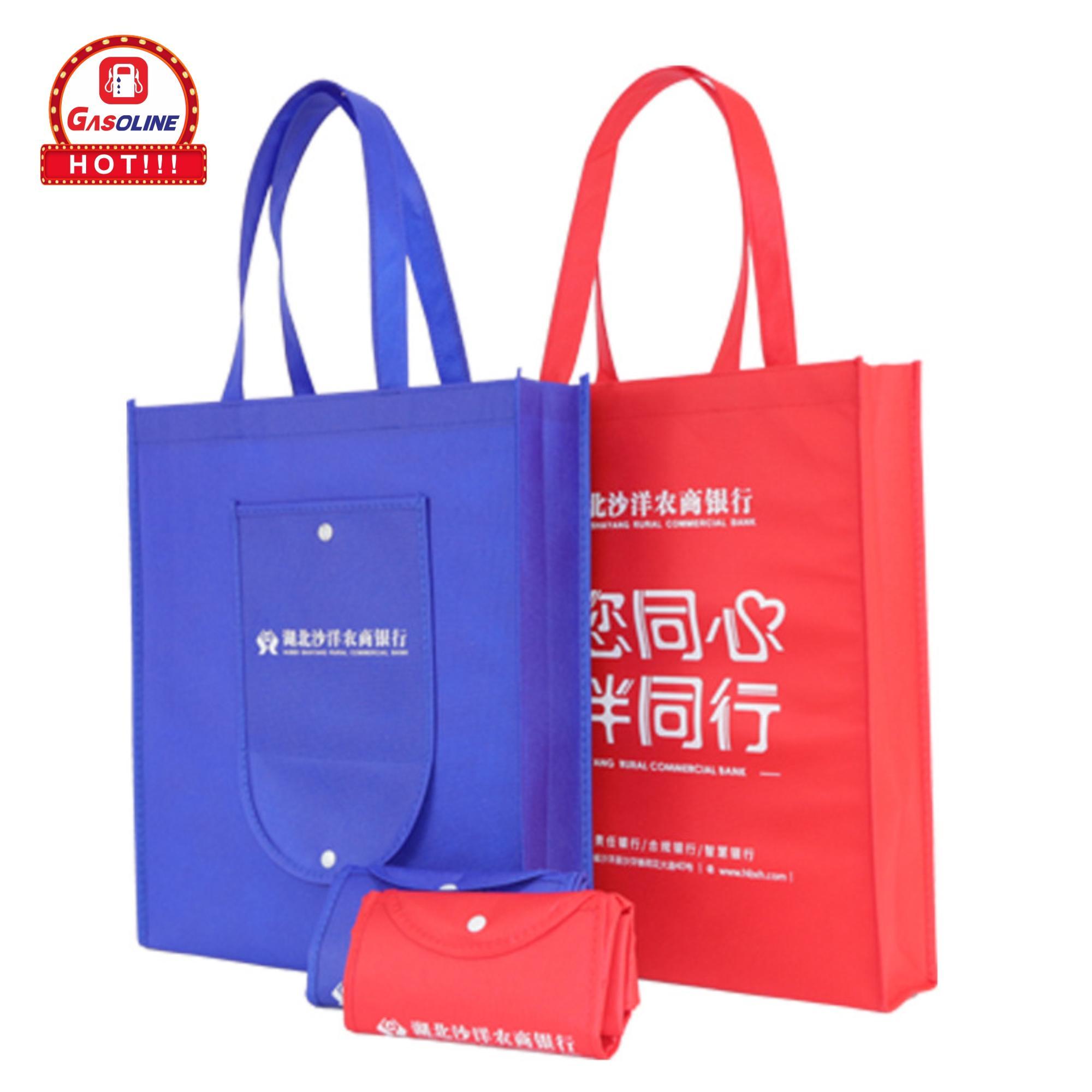 Легко носить с собой популярный модный дизайн Пользовательский логотип напечатанный дешевый переработанный складной в мешок нетканый мешок