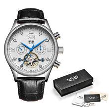 LIGE 2019 Горячие мужские часы лучший бренд класса люкс бизнес автоматические часы Tourbillon водонепроницаемые механические часы relogio masculino(Китай)