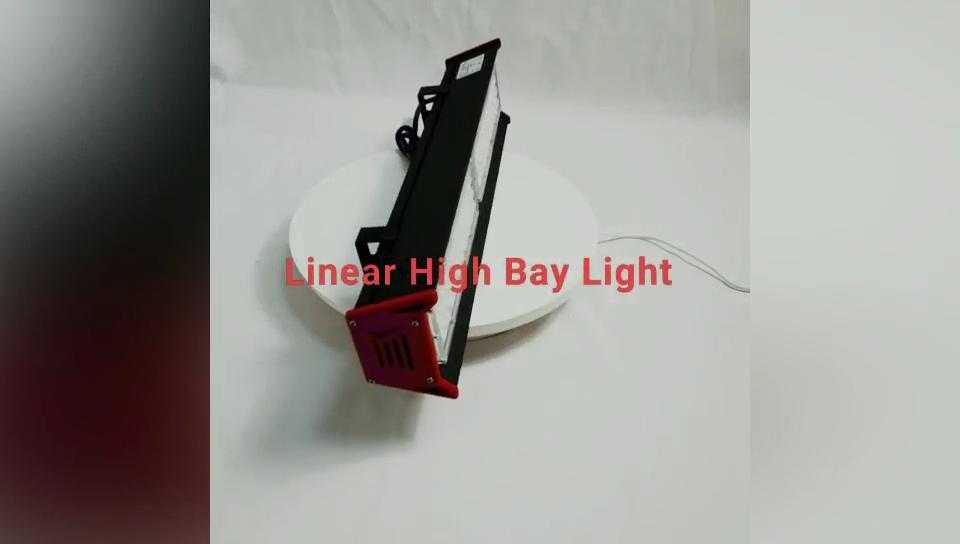 工場倉庫産業照明リニアハイベイ50w 100w 150w 200w ledハイベイライト
