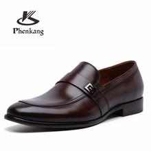 Phenkang/Мужская официальная обувь; Мужские оксфорды из натуральной кожи; Цвет Черный; Модель 2020 года; Свадебные Кожаные броги без застежки(Китай)