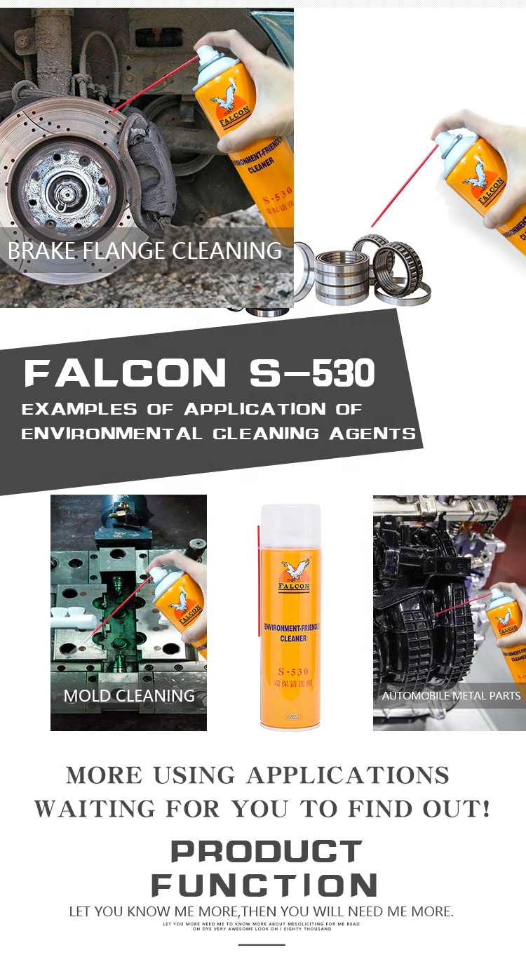 Falcon S 530 environmental mold plastic stain cleaning agent industrial cleaner stain remover residue clean brake clean 550ml