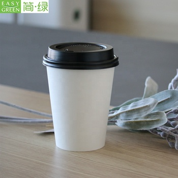 Eco-Friendly wholesale disposable compostable 8oz sugarcane paper coffee water cups with lid