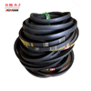/product-detail/o-a-b-c-d-rubber-wrapped-v-belt-for-compressor-62325710970.html